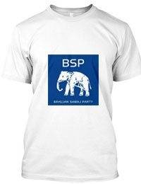 BSP Election T Shirt
