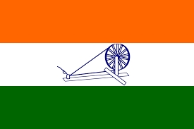 Flag in Rajasthan