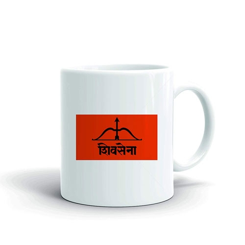 Election Promotional Mug Services in Tripura