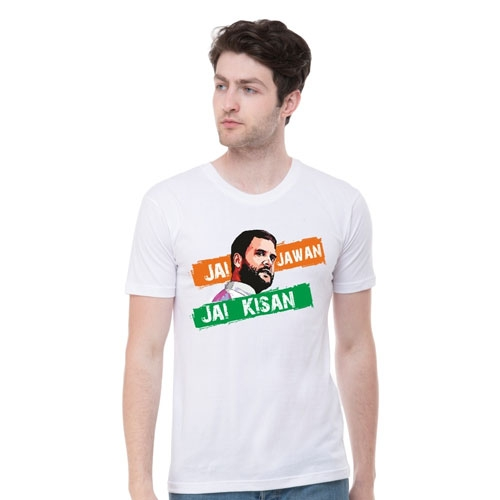 Congress Election T Shirt Services in Maharashtra