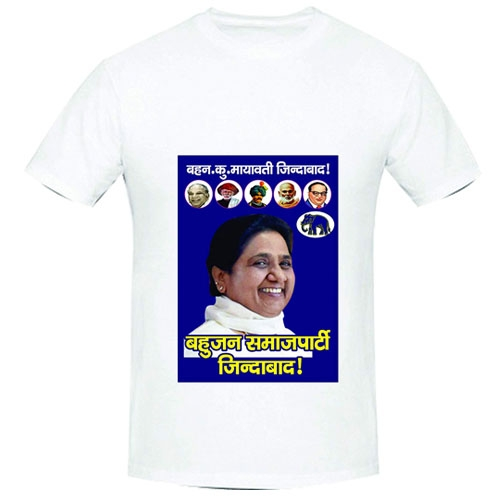 BSP Election T Shirt Services in Dadra And Nagar Haveli