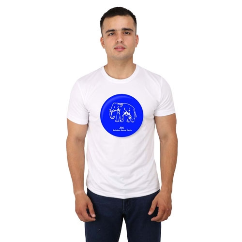 BSP Election T Shirt Services in Ramanathapuram